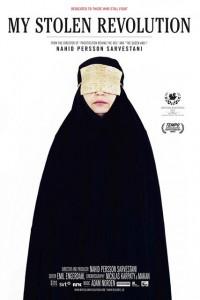 """My Stolen Revolution"" documentary (2013)"