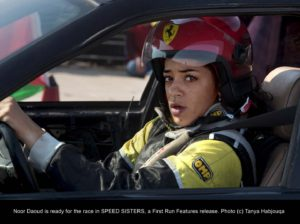 Palestinian, female race car drivers in SPEED SISTERS documentary, race to the finish line.